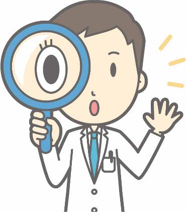医師の診断