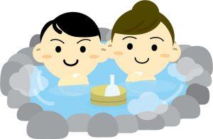両親の温泉旅行