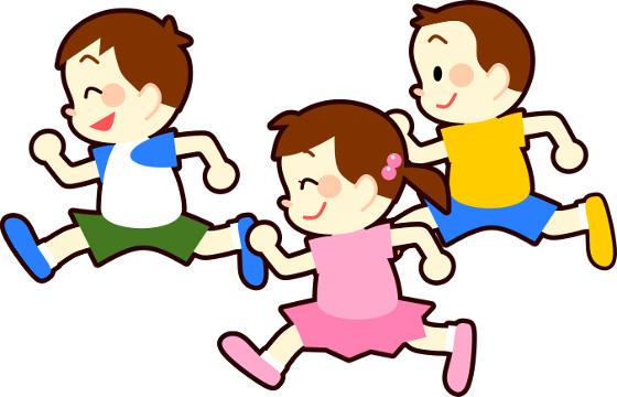 運動をしている子供