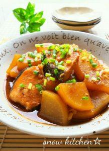 鮭と大根のにんにく味噌煮
