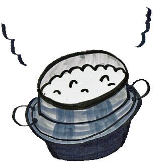 鍋で炊いたご飯
