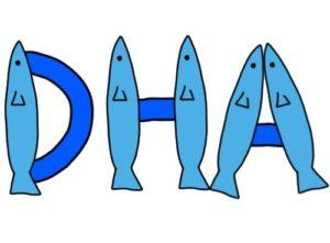 お魚のDHA