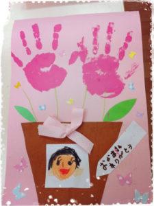 母の日の製作アイデア「手形を利用する」