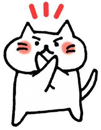 ダメなポーズをする猫