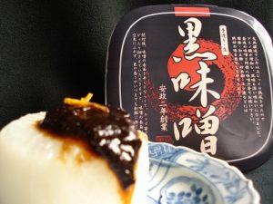 石孫本店の黒味噌